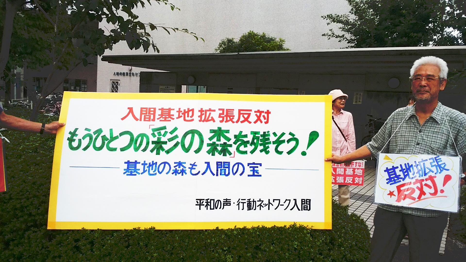 nokosou-one-more-sainomori.jpg