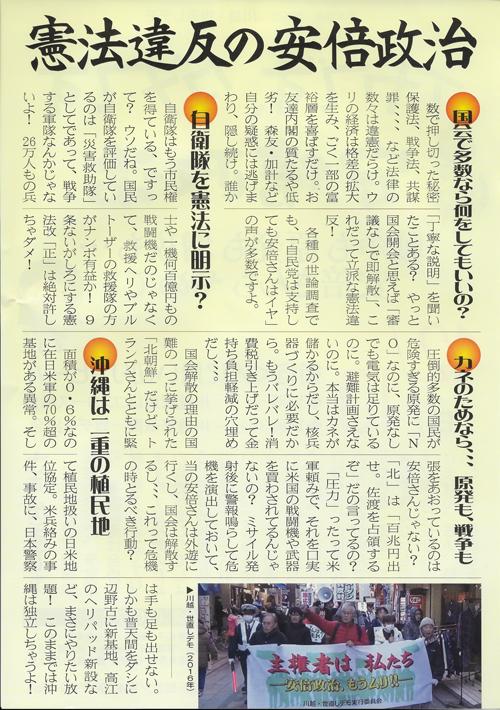 yonaoshidemo2.jpg